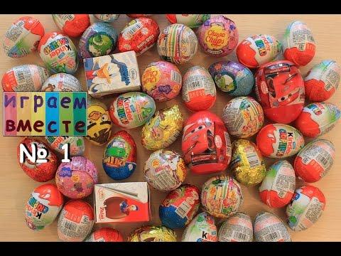 Видео, Маша и Медведь Лунтик Смешарики Свинки Пеппа Киндеры Обзор шоколадных яиц Kinder Surprise