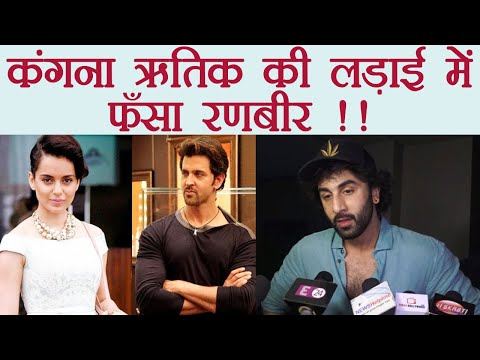 Kangana Ranaut and Hrithik Roshan Controversy: Ranbir Kapoor DRAGGED in Fight; Know Why | FilmiBeat