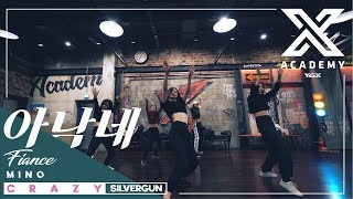 SILVERGUN X K-POP CLASS | CHOREOGRAPHY VIDEO / 아낙네(FIANCÉ) - MINO