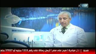 #الناس_الحلوة| أهمية العمل الجماعى فى طب الأسنان مع د.كريم إبراهيم