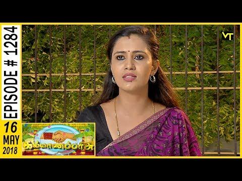 Kalyanaparisu Tamil Serial - கல்யாணபரிசு   Episode 1284   16 May 2018   Sun TV Serials   Vision Time