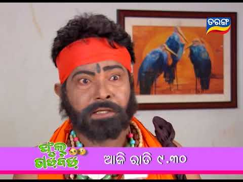 Full Gadbad | 24 May 18 | Promo | Odia Serial – TarangTV