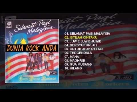 BUMIPUTRA ROCKERSSELAMAT PAGI MALAYSIA 1987 FULL ALBUM
