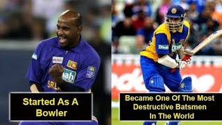 Bowlers से विस्फोटक Batsmen बन गएcricketers who started out as bowlers but became successful batsmen