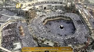 Eid-ul-Fitr Prayer in Masjid Al-Haram Makkah - 2019/1440AH