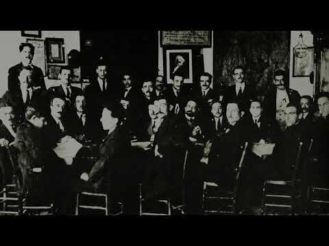 Ένα ντοκιμαντέρ για τα 100 χρόνια του ΚΚΕ