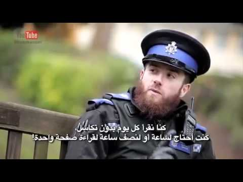 muslim converts dating uk