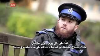 British Police Officer Converts to ISLAM and crying !