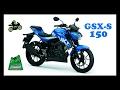 Suzuki GSX-S 150 Lanzamiento Oficial y caracteristicas F2R