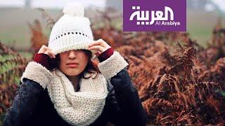 صباح العربية | كيف تختارين أزياء هذا الشتاء؟