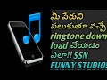 how to create your name ringtone!!! SSN FUNNY STUDIO!!!