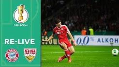 Gomez schießt Bayern zum Triple | FC Bayern München - VfB Stuttgart 3:2 | DFB-Pokalfinale 2013