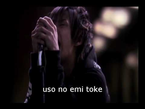 girugamesh - crying rain (REAL KARAOKE + PV with lyrics)