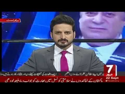 Kashmir Par Zulm Kab Band Ho Ga | 23 September 2016