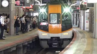 【発車!】近鉄奈良線 22000系ACE 大阪難波行き特急 大和西大寺駅