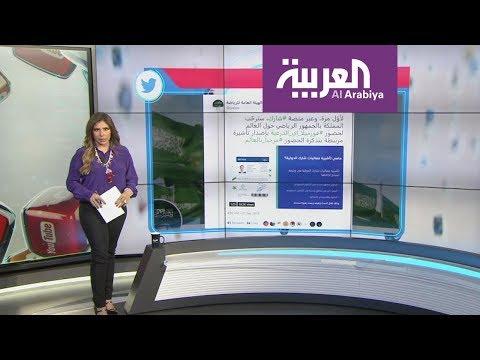 تفاعلكم | السعودية تفتح أبوابها للسياح وهذه الشروط  - نشر قبل 60 دقيقة