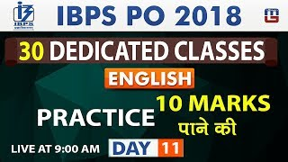 Practice | 10 Marks पाने की  | Day 11 | IBPS PO 2018 | English | Live at 9 am