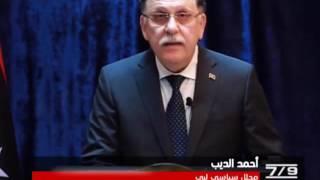 """تحليل احمد الديب .. ما مدى نجاعة الضربات الجوية التي تستهدف """"داعش"""" ليبيا؟"""
