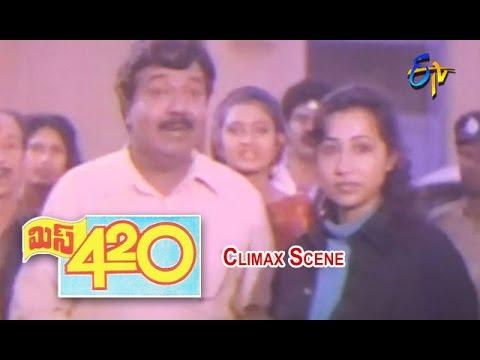 Miss 420 Telugu Movie | Climax Scene | Ashwini Nachappa | Raj Kumar | ETV Cinema
