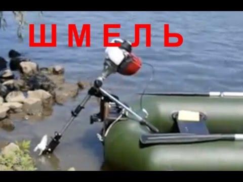 Более 18 объявлений о продаже подержанных лодочных моторов парсун в украине. На auto. Ria легко найти, сравнить и купить бу лодочный мотор parsun с пробегом.