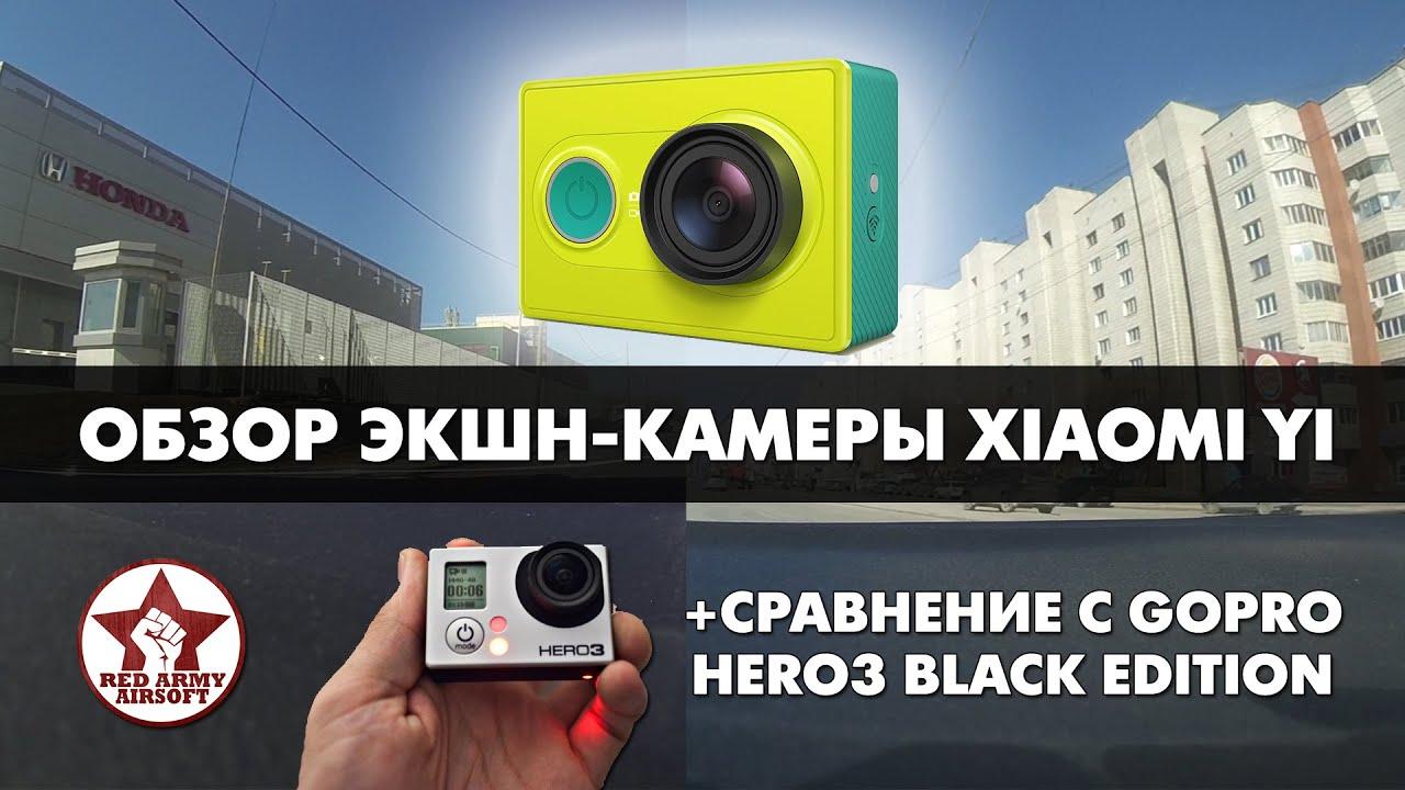 Экшн камера Gopro Hero 4 2014 Обзор описание сравнение и отличия .