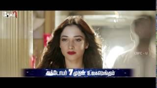 Download Hindi Video Songs - Devi - TV Spot #4 | Prabhudeva, Tamannaah, Sonu Sood | Vijay