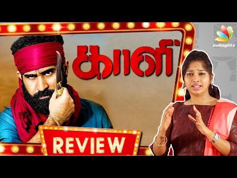 Kaali Review by Vidhya | Vijay Antony, Anjali | Kiruthiga Udhayanidhi