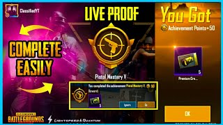 HOW TO USE VICTOR IN PUBG MOBILE - HOW TO GET VICTOR IN PUBG