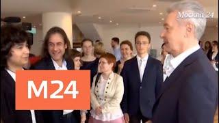 Смотреть видео Московским школьникам-победителям олимпиады повысят размер премии - Москва 24 онлайн