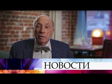 В Москве умер актер Сергей Юрский.