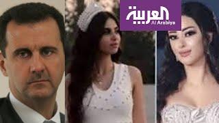 تفاعلكم | عائلة بشار الأسد تكشف تفاصيل مقتل ابنتيهما والقبض على القاتل