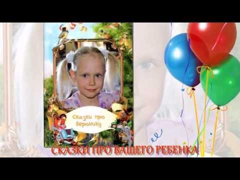 Отзывы об использовании Пептиды Хавинсона официальный сайт