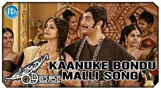 Uttama Villain Movie Songs - Kaanuke Bondu Malli Song Trailer   Kamal Haasan   Pooja Kumar