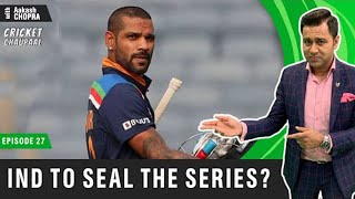 INDIA to DOMINATE in the 2nd T20I? | SL vs IND Preview | Betway Cricket Chaupaal E27 | Aakash Chopra
