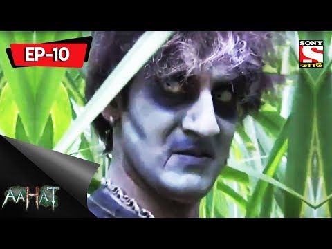 Aahat - 5 - আহত (Bengali) Episode 10 - Forgotten Father