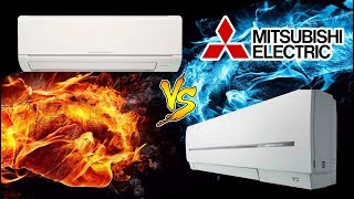 Кондиционер Mitsubishi Electric DM25 против Mitsubishi Electric SF25