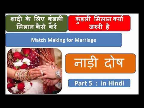 free match making by lal kitab