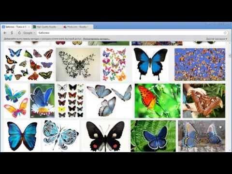 Видеокурс «Картинки и фото для создания видео», урок 3 «Поиск картинок и фото с помощью Google»