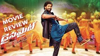 Dynamite - Full Movie Review In Telugu | Manchu Vishnu, Pranitha | Latest Telugu Movies News 2015