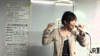2012/4/10 吉祥寺北口で路上ライブ。 この曲は2012年夏公開の映画「怪談...