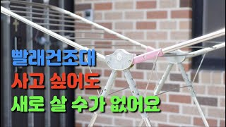 [3D프린터 생활출력] 옆집아저씨의 컨텐츠 제안 - 부…