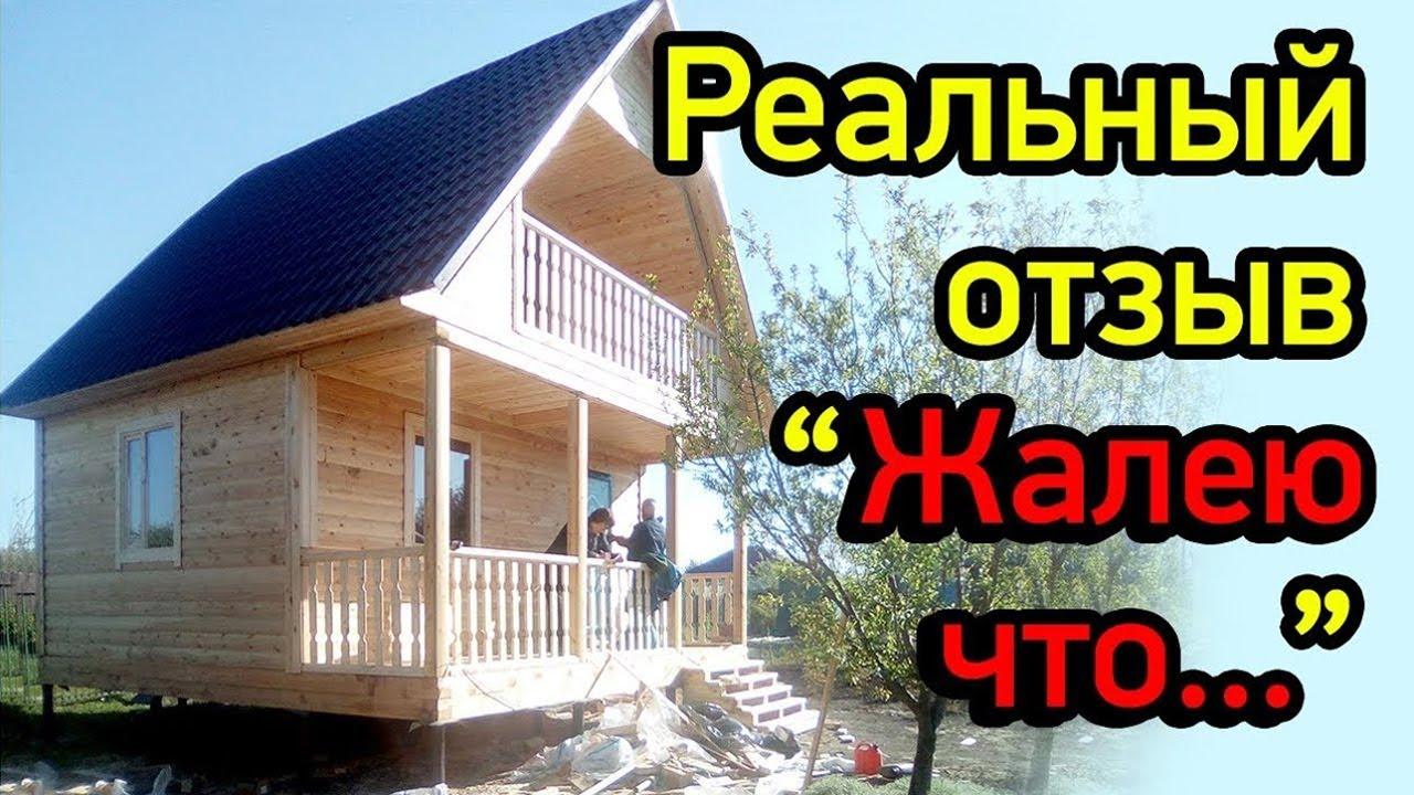 Дома из бруса Пестово - YouTube