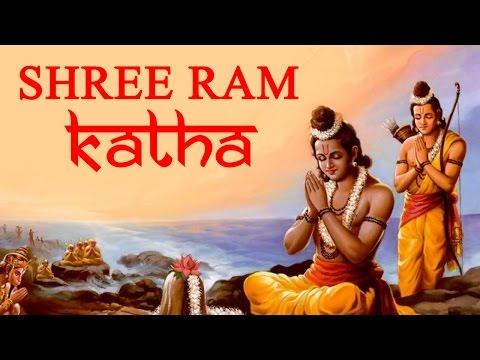 Shri Ram Katha | Shri Ram Aarti | Shri Ram Bhajans & Katha