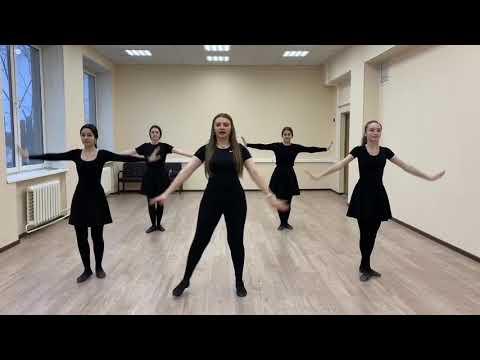 Армянский танец ШАЛАХО обучающий  видео урок 4 армянский ансамбль ,,Звартноц ,,г.Москва