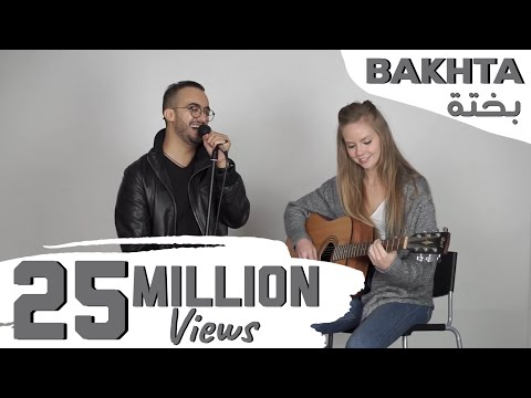 Sami Bey - Bakhta Cover - Tribute to Cheb Khaled - سامي باي - الشاب خالد