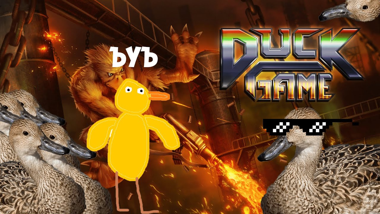 Duck duck goose adult party games