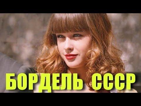 """ФИЛЬМ ДРАМА """"Огни притона"""" мелодрама, драма"""