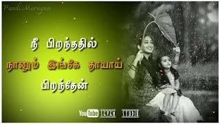 Amma i love you || WhatsApp Status|| Mother Song || Bhaskar Oru Rascal