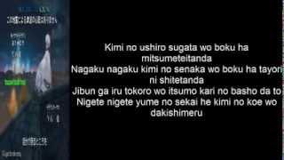 Tōi Nioi por YO KING  (gintama opening 2 )