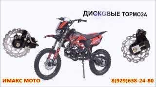 Мотоцикл Irbis TTR 125 2013г. видео 1(Кроссовый мотоцикл Irbis TTR 125 new, тюнинг 2013 г В новом тюнинге модель 2013 года! Учтены все плюсы и минусы предыдущ..., 2013-10-24T20:31:55.000Z)